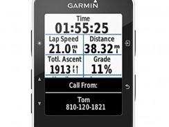 Choisir un  compteur vélo GPS